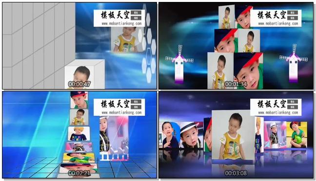 11021012感科技儿童模板