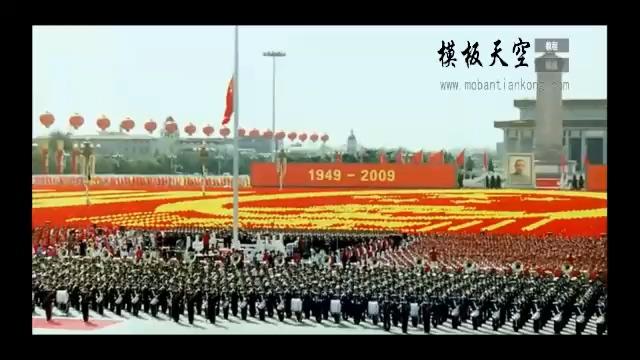 震撼大气的中国阅兵仪式会声会影X10模板