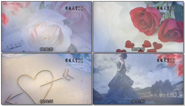 11010017浪漫唯美玫瑰婚礼模板
