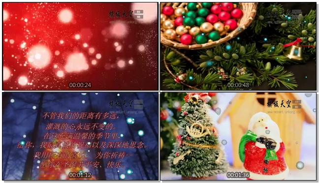公司企业圣诞及新年祝福感谢顾客用户视频模板