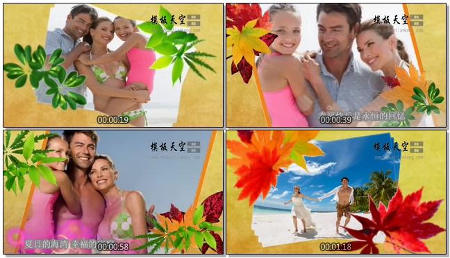 11010023浪漫夏日1