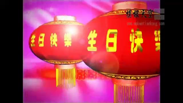 喜庆的儿童生日祝福宣传片头会声会影X10模板