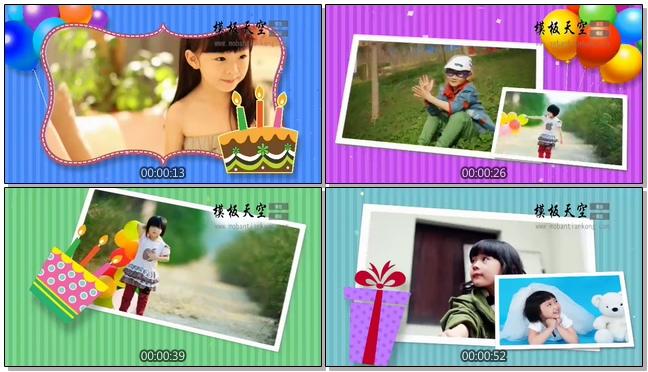 可爱卡通儿童生日电子相册会声会影X10模板