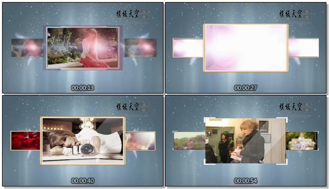11090045魔幻手个人写真快节奏电子相册