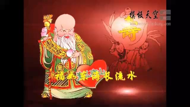 喜庆的生日祝寿宣传片会声会影X10模板