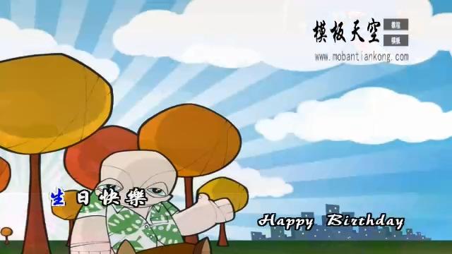 欢快的卡通儿童生日庆典电子相册会声会影X10模板
