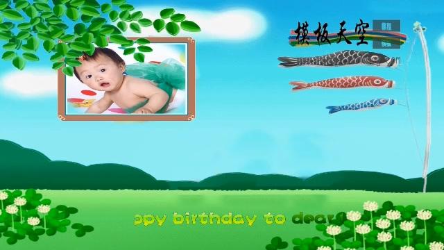 欢快的卡通生日庆典儿童电子相册会声会影X10模板
