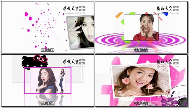 11090053可爱粉色系卡通电子相册