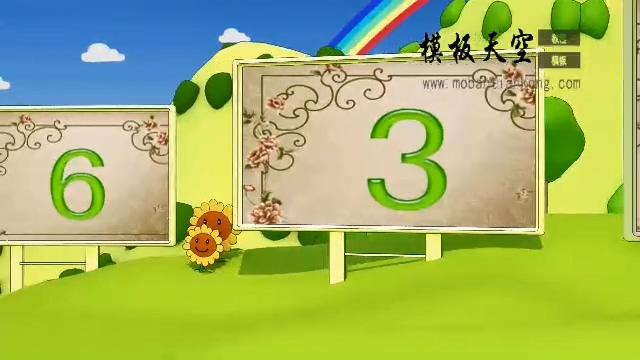 动画告示牌儿童生日祝福会声会影X10模板