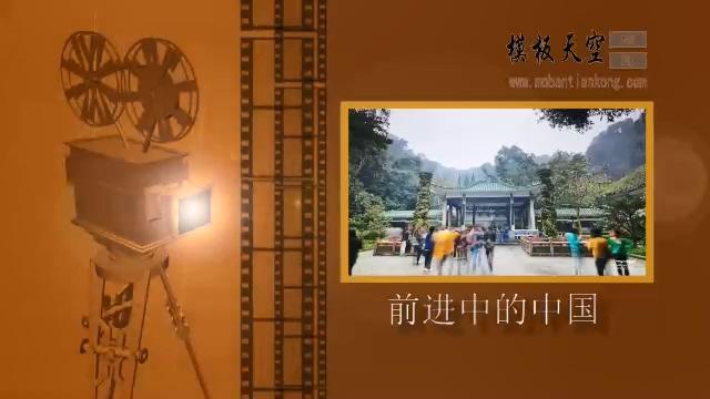 电影胶片风格展示视频宣传模板
