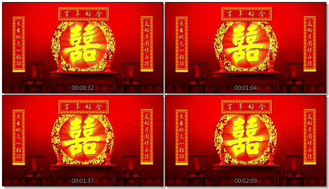 中式婚庆高清拜堂拜天地高端婚庆定制背景视频素材