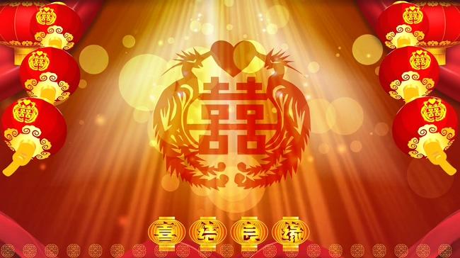 中式婚礼庆典音乐背景视频素材