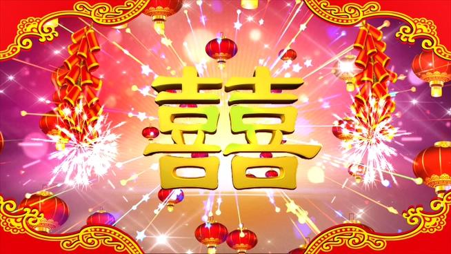 中式婚礼鞭炮灯笼双�肿�LED背景视频素材