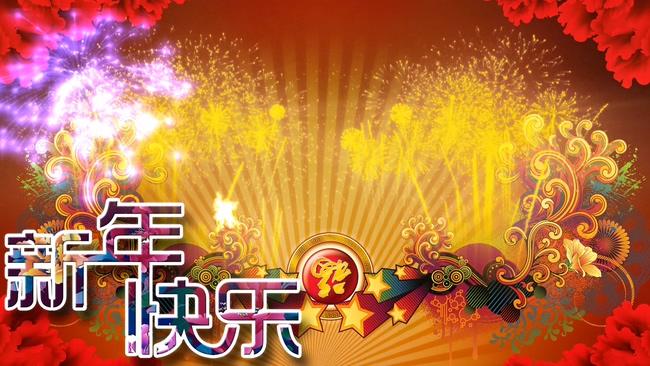 喜庆新年快乐鞭炮声背景视频素材