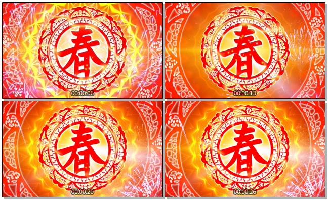喜庆中国红剪纸春字背景视频素材