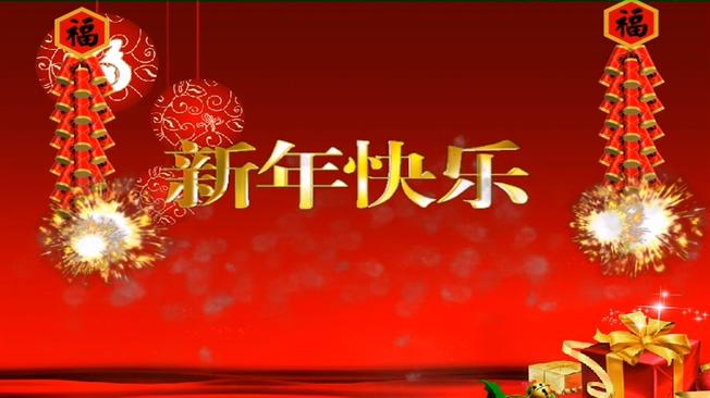 红色喜庆贺年素材背景视频素材