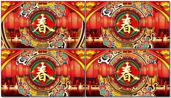 喜庆春字新年灯笼背景视频素材