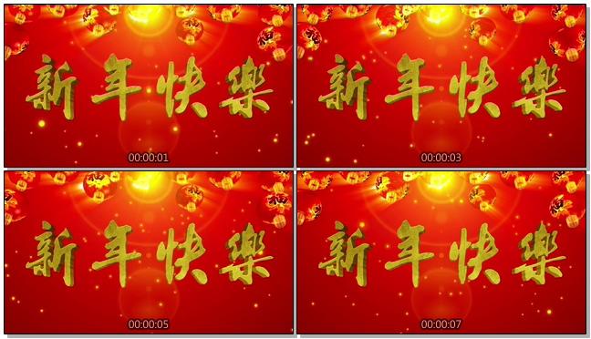 金色微立体新年快乐背景视频素材