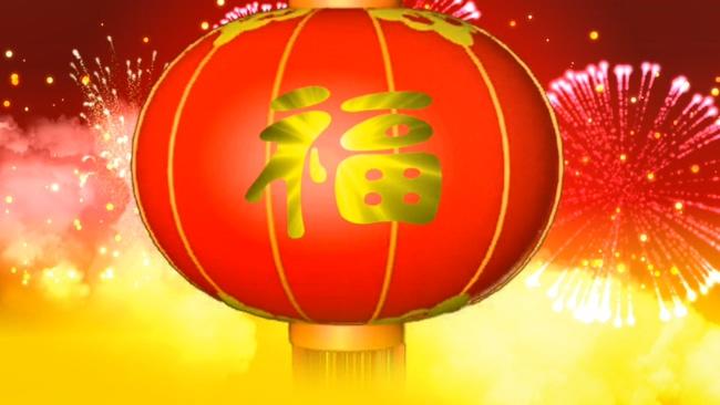 春节灯笼福字素材背景视频素材