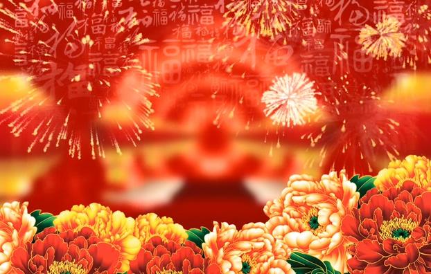 红色喜庆牡丹花恭贺新年背景视频素材