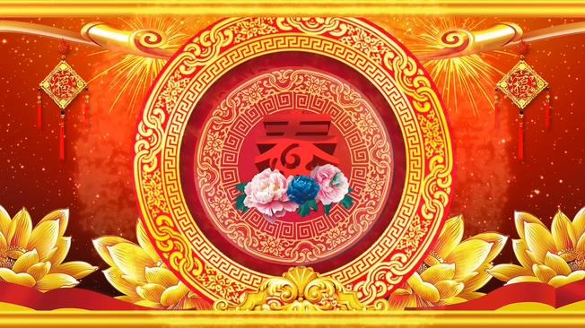 新春快乐背景视频素材