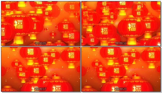 红色福字灯笼春节喜庆元宵歌舞演艺背景视频素材
