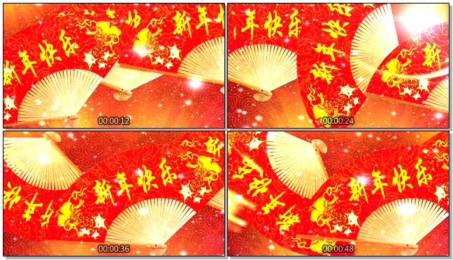 红色新年快乐扇子背景视频素材