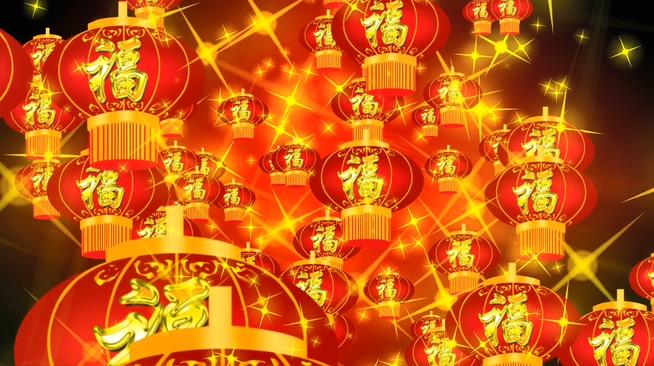多元化春节福字大红灯笼背景视频素材
