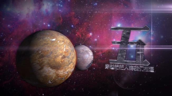 立体宇宙倒计时背景视频素材