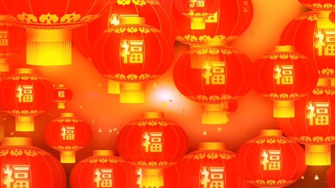 喜庆福字灯笼春节元宵歌舞演艺背景视频素材
