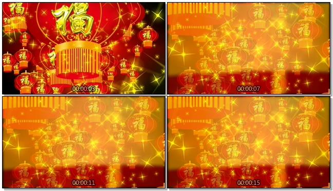 金色春节福字大红灯笼背景视频素材