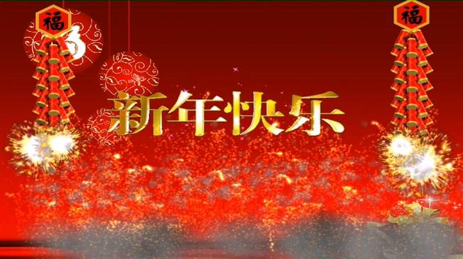 红色鞭炮贺年素材背景视频素材