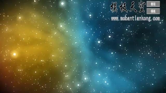 黄色蓝色宇宙背景视频素材