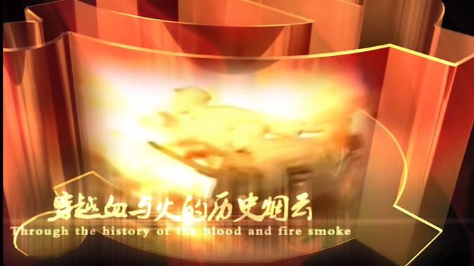 震撼大气的爱我中华革命题材民歌视频素材