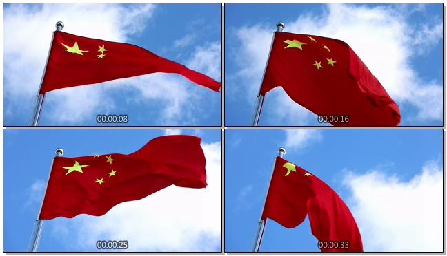 耀眼的五星红旗迎风飘扬的视频素材