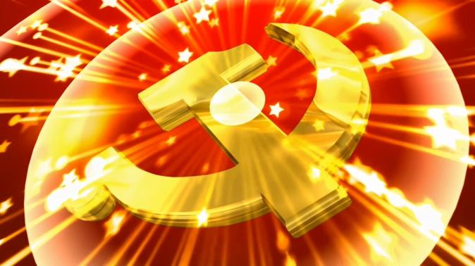 红色舞台旋转展示金色党徽的视频素材