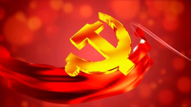 神圣的党徽标志视频素材