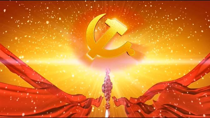党徽旋转红绸飘扬的视频素材