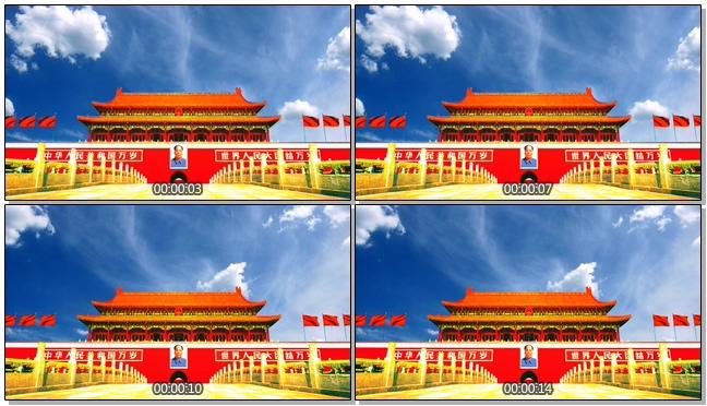 国旗在天安门广场上随风飘扬的视频素材