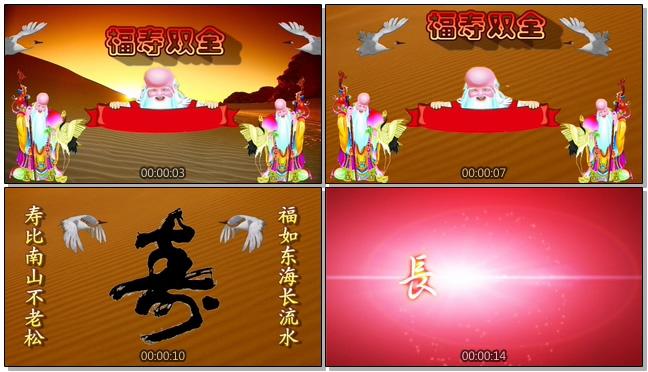 仙鹤飞过的生日寿宴视频素材
