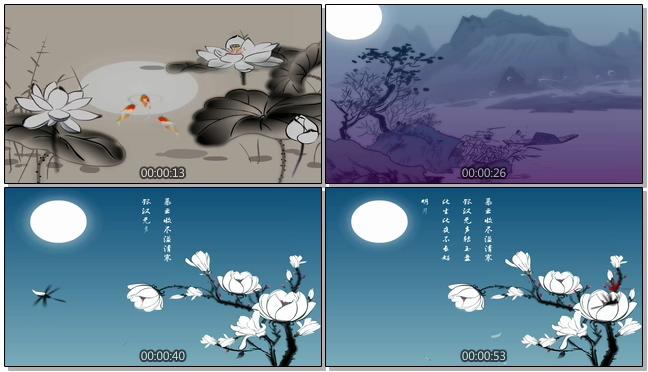 清新唯美的水墨画中秋圆月视频素材