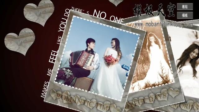 简单甜蜜的情人节桃心婚庆婚礼视频AE模板