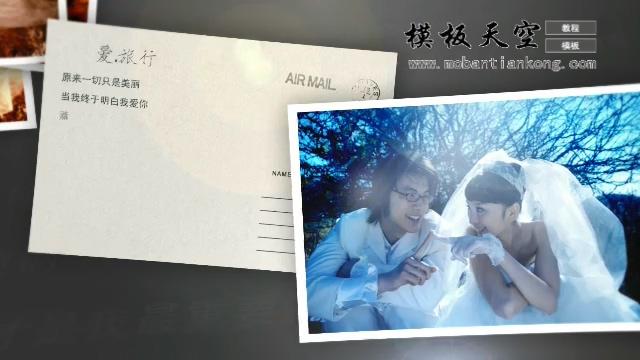 蓝色爱的旅程回忆婚庆婚礼视频AE模板