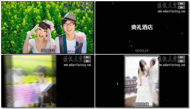 绿色清新震撼春之恋情侣婚庆婚礼视频AE模板