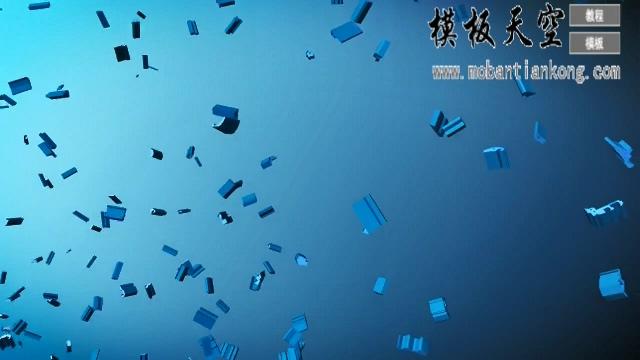 蓝色微立体拼接碎块婚庆婚礼视频AE模板