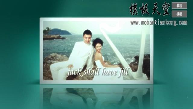 蓝绿色蒲公英海景恋情婚庆婚礼视频AE模板