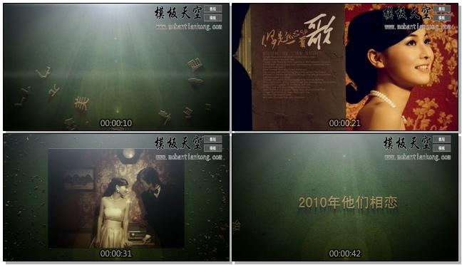 绿色深海潜水阳光情侣婚庆婚礼视频AE模板