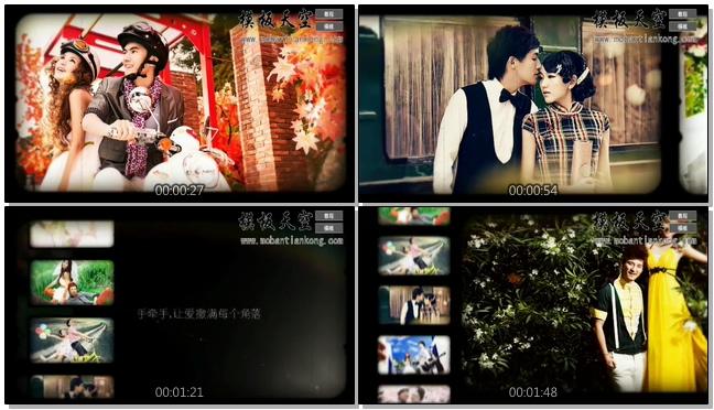 情侣相片幸福时光婚庆婚礼视频AE模板