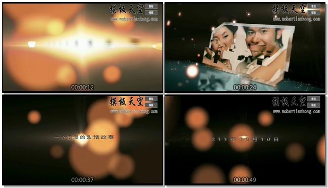 水晶摆台回忆情侣婚庆婚礼视频AE模板