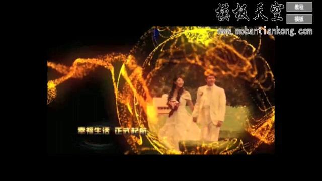 金色粒子爱情婚庆婚礼视频AE模板